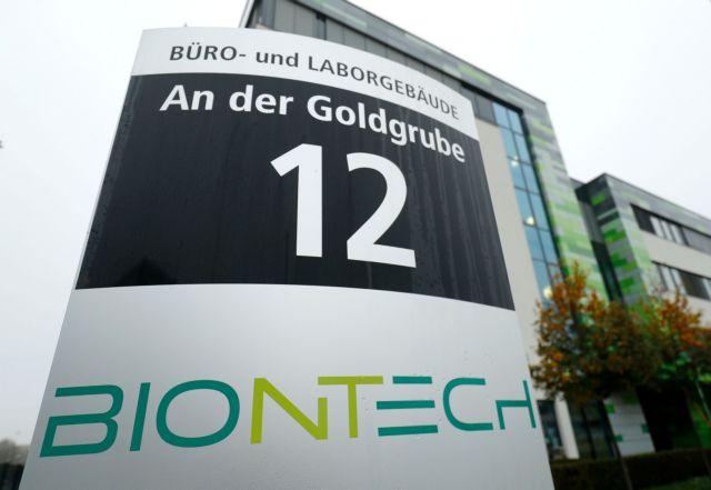 BioNTech για εμβόλιο : Εξετάζουμε το θέμα της μετάλλαξης με νηφαλιότητα | tovima.gr