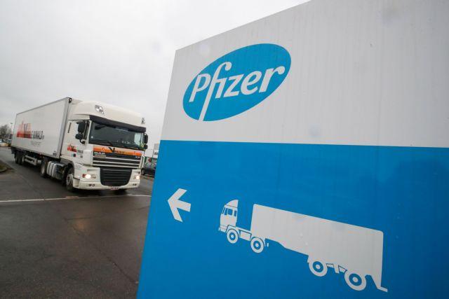 Εμβόλιο Pfizer :  15,5 ευρώ ανά δόση θα πληρώσει η ΕΕ | tovima.gr