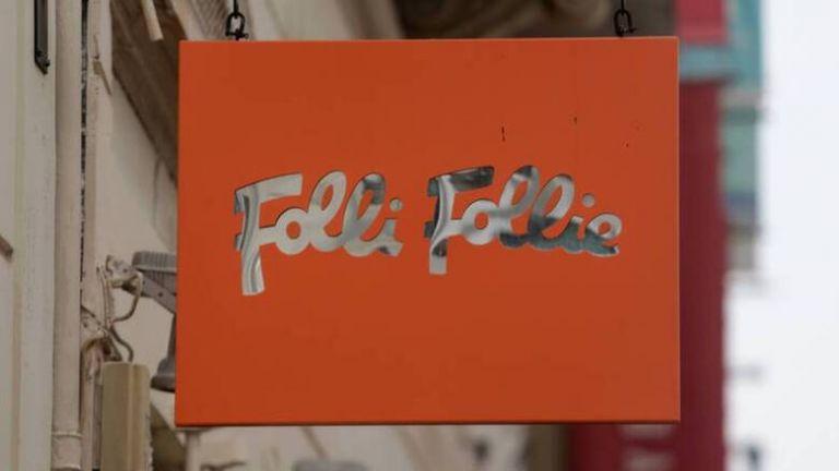 «Βόμβα» για Folli Follie – Αναφορές για εμπλοκή δύο πρώην υπουργών του ΣΥΡΙΖΑ και δύο πρώην βουλευτών | tovima.gr