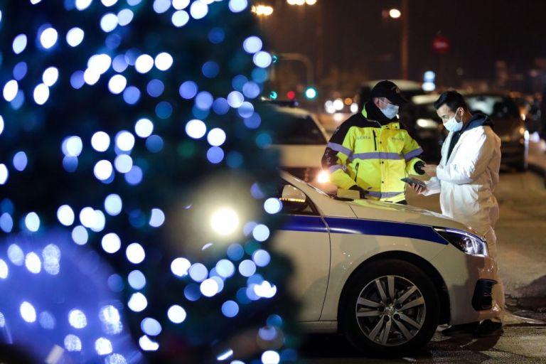 Lockdown : Εντολή να ελέγχονται οι μετακινήσεις μετά τις 22:15 τα Χριστούγεννα | tovima.gr