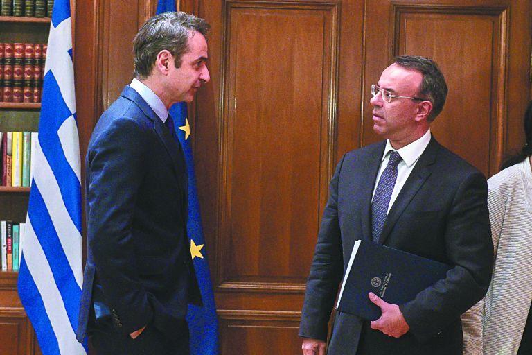 Το ανοιξιάτικο σχέδιο και τα μέτρα – ανάσα €7,5 δισ. μέχρι τον Απρίλιο | tovima.gr