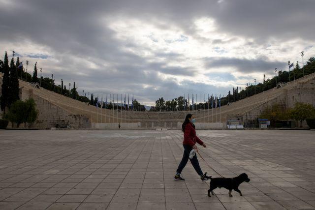Bloomberg: Οι καλύτερες και οι χειρότερες χώρες να ζει κανείς εν μέσω πανδημίας – Ποια η θέση της Ελλάδας   tovima.gr