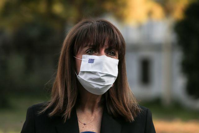 Εμβολιασμός: Το μήνυμα Σακελλαροπούλου στους πολίτες | tovima.gr