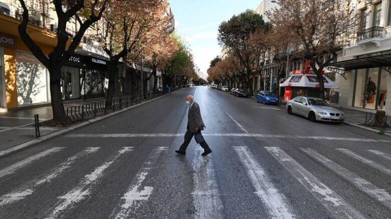 Eρευνα : Πώς τα lockdown βλάπτουν σοβαρά την ψυχική υγεία – H εικόνα στην Ελλάδα   tovima.gr