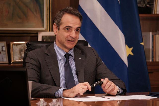 Brexit : Συγχαρητήρια Μητσοτάκη για την συμφωνία | tovima.gr