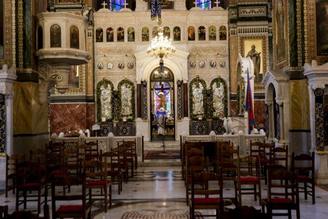 Κορωνοϊός : Υπό αυστηρούς όρους η χριστουγεννιάτικη Θεία Λειτουργία – Τι πρέπει να γνωρίζουν οι πιστοί   tovima.gr