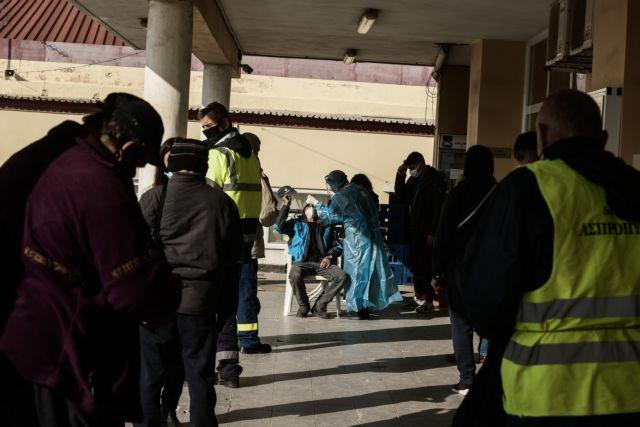 Κορωνοϊός : Παράταση καθολικού lockdown σε Δυτική Αττική και Κοζάνη | tovima.gr