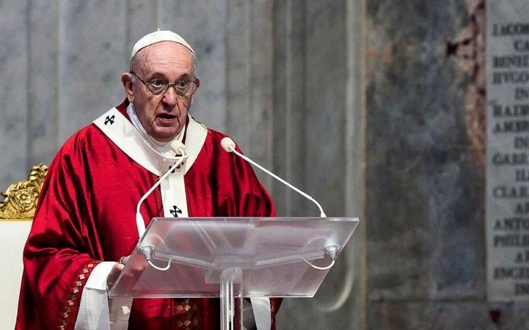 Κορωνοϊός – Πάπας Φραγκίσκος : Πρόσβαση για όλους σε εμβολιασμό και θεραπεία   tovima.gr