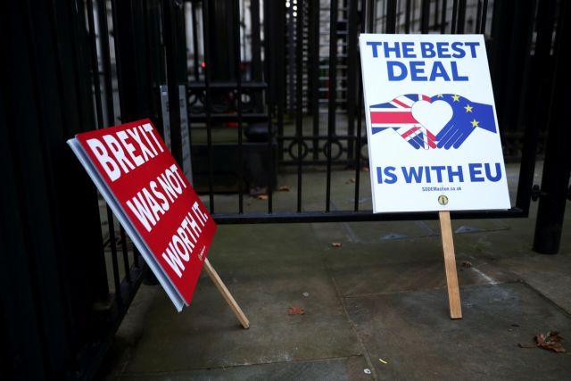 Βρετανία-ΕΕ: Δημοσιεύτηκε η εμπορική συμφωνία για το Brexit | tovima.gr