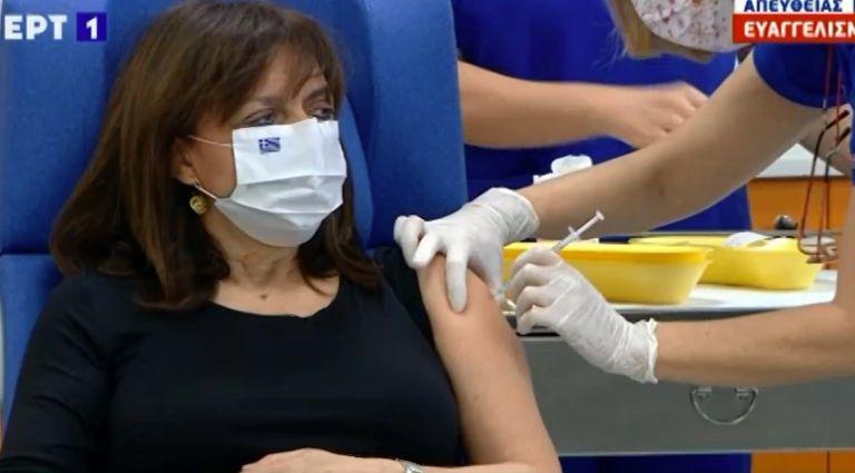 Εμβολιάστηκε η Πρόεδρος της Δημοκρατίας, Κατερίνα Σακελλαροπούλου | tovima.gr