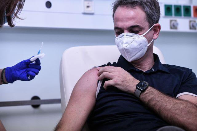Μητσοτάκης μετά τον εμβολιασμό : «Ο μόνος τρόπος για να ξαναπάρουμε τη ζωή μας » | tovima.gr