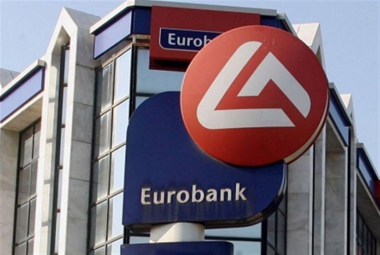 Eurobank: Ενίσχυση κεφαλαίων κατά €155 εκατ. μέσω ανταλλαγής ομολόγων | tovima.gr