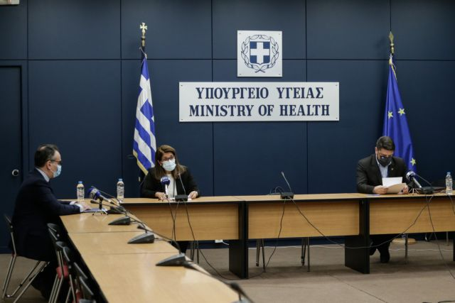 Κορωνοϊός : Δείτε live την ενημέρωση για την εξέλιξη της πανδημίας | tovima.gr