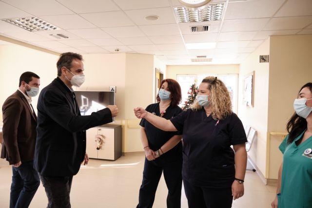 Μητσοτάκης για εμβόλιο: Η αρχή του τέλους της πανδημίας | tovima.gr