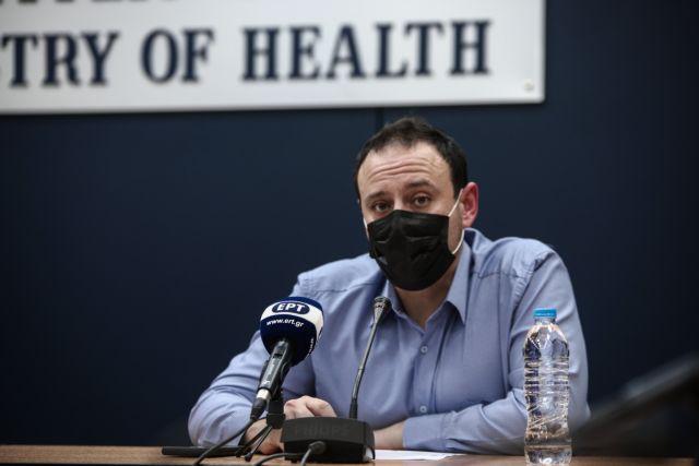 Μαγιορκίνης : Ιδιαίτερα επιβαρυμένη η κατάσταση σε Δυτική Αττική και Κοζάνη – Tι είπε για μεταλλαγμένο ιό | tovima.gr