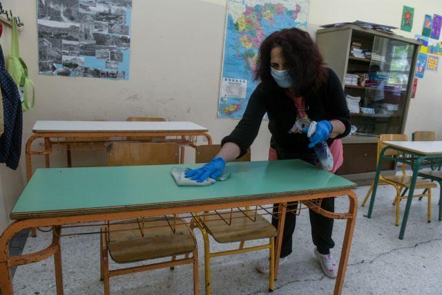 Σχολεία : Διάσταση απόψεων στην επιτροπή για το άνοιγμα – Οι προτάσεις που έπεσαν στο τραπέζι | tovima.gr