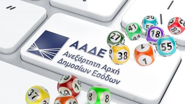Φορολοταρία : Δείτε εάν είστε στους τυχερούς που κερδίζουν 1000 ευρώ   tovima.gr