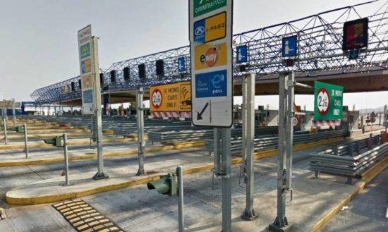 Διόδια : Νέες τιμές από την Πρωτοχρονιά σε 4 αυτοκινητοδρόμους | tovima.gr