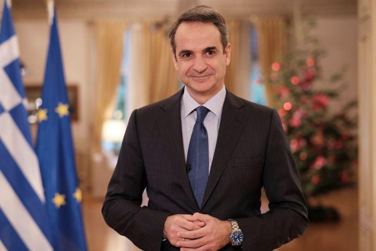 Μητσοτάκης : Το εμβόλιο είναι το πρωτοχρονιάτικο δώρο – Το 2021 να γίνει η «χρονιά των Ελλήνων» | tovima.gr