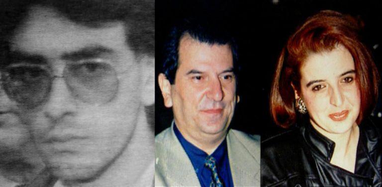 Αποκάλυψη: Η επιστολή και τα μυστικά της εξαφάνισης του δραπέτη Ηλία Μαζαράκη με τις 4 δολοφονίες   tovima.gr