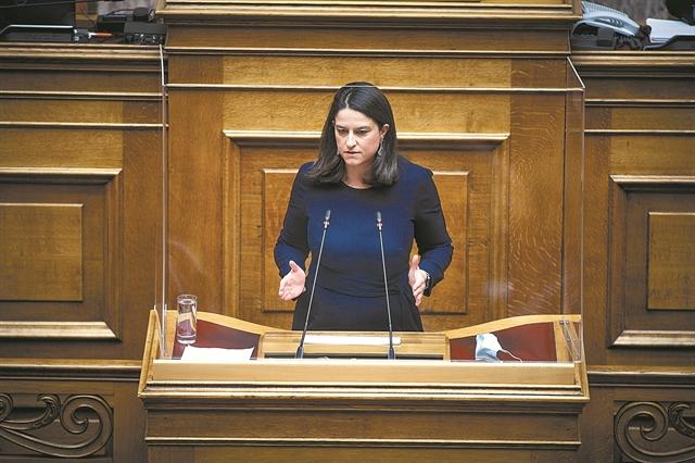 Για την Παιδείαη πρώτη πολιτικήμάχη του 2021 | tovima.gr