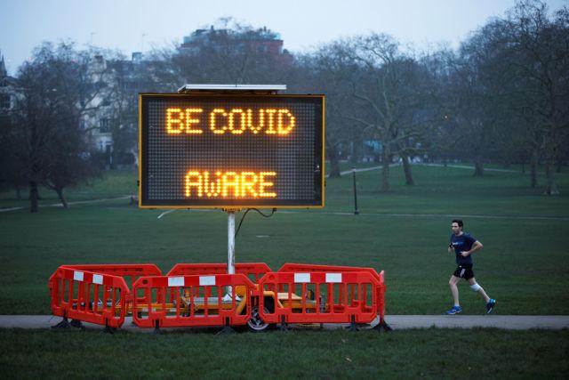 Λονδίνο: Κλείνουν τα δημοτικά – Τρομάζει η διασπορά του κορωνοϊού | tovima.gr