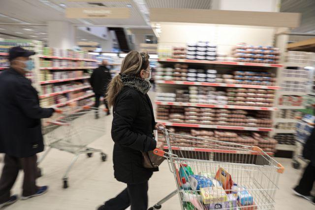 Σούπερ μάρκετ : Πότε ανοίγουν – Το ωράριο λειτουργίας τους | tovima.gr