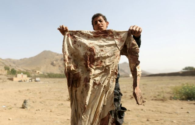 Υεμένη : Τουλάχιστον πέντε γυναίκες σκοτώθηκαν από ρουκέτα σε γαμήλιο γλέντι | tovima.gr