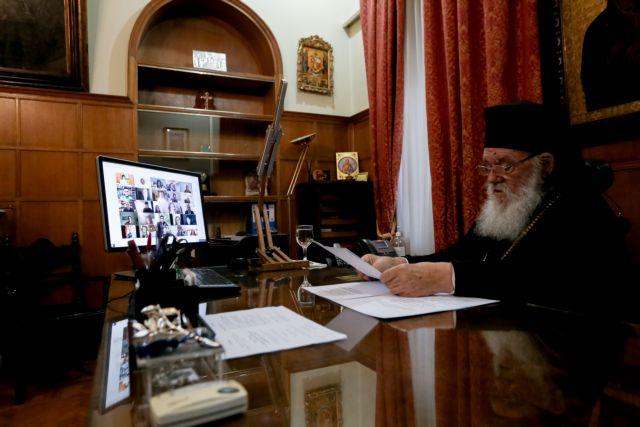 Εκκλησία: Εκτακτη ΔΙΣ μετά την απαγόρευση πιστών στον εορτασμό των Θεοφανίων | tovima.gr