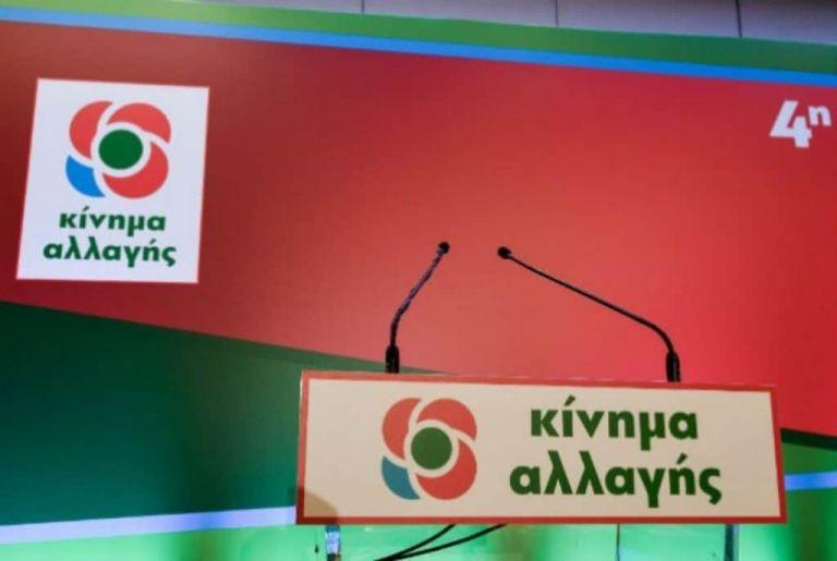ΚΙΝΑΛ : Χωρίς ξεκάθαρο σχέδιο η κυβέρνηση   tovima.gr