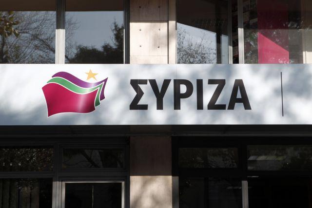 ΣΥΡΙΖΑ κατά κυβέρνησης : Αντιμετωπίζει την κοινωνία ως διακόπτη που ανοιγοκλείνει | tovima.gr