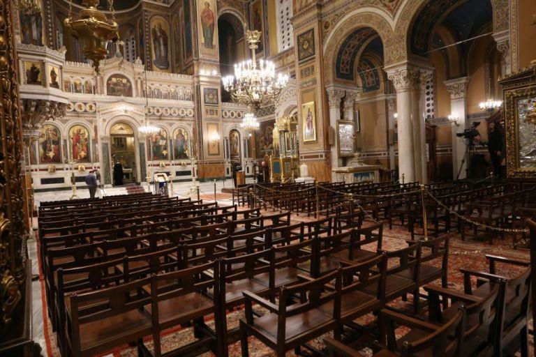 Θεοφάνια : Ο αγιασμός… ξεχειλίζει το ποτήρι της οργής για τους ιερείς   tovima.gr