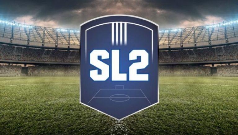 Οριστικό : Έτσι θα διεξαχθεί η Super League 2 | tovima.gr