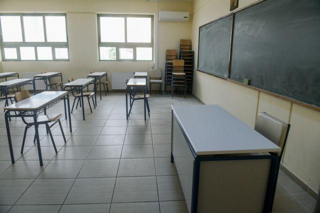 Σχολεία: Να ανοίξουν μόνο δημοτικά, νηπιαγωγεία στις 11 Ιανουαρίου εισηγούνται οι ειδικοί – Τι θα γίνει με Γυμνάσια-Λύκεια | tovima.gr