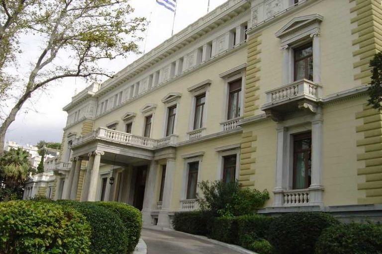 Πώς θα γίνει η ορκωμοσία των νέων μελών της κυβέρνησης | tovima.gr