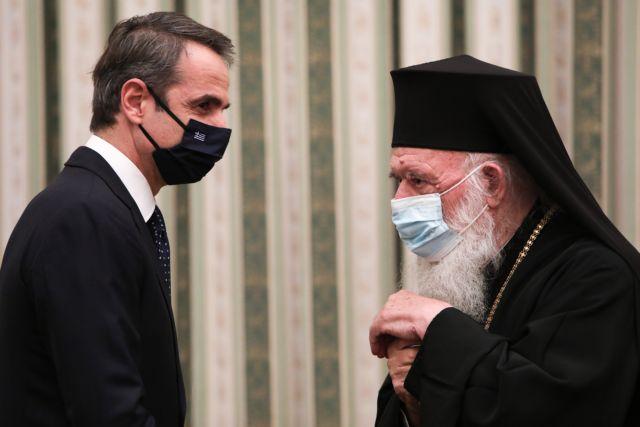Τετ α τετ Μητσοτάκη – Ιερώνυμου στο Προεδρικό – Παραμένουν οι διαφορές   tovima.gr