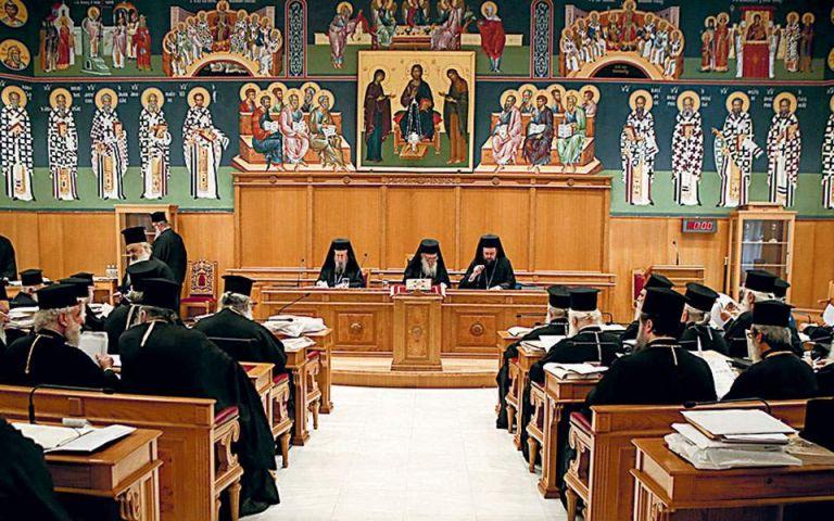 Η νέα εγκύκλιος της Ιεράς Συνόδου για τα Θεοφάνεια – Κίνηση αποκλιμάκωσης από Ιερώνυμο | tovima.gr
