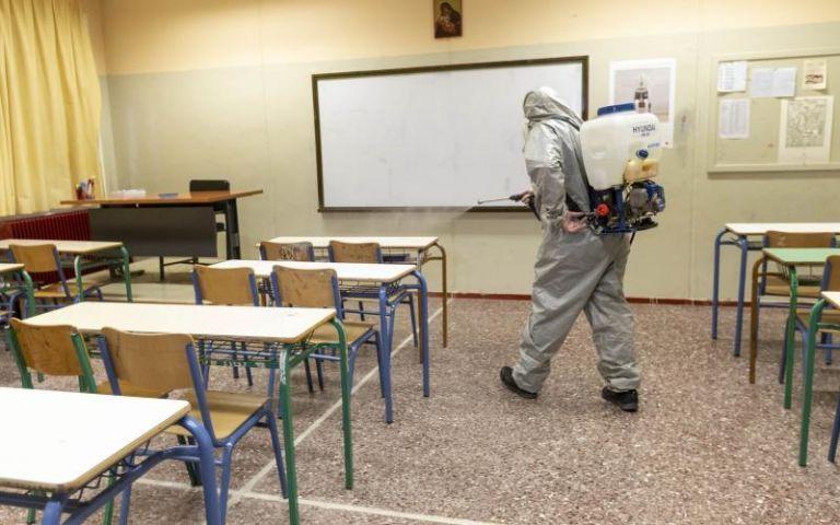 Ανοιγμα σχολείων : SOS ειδικών  – Οι επιφυλάξεις   tovima.gr
