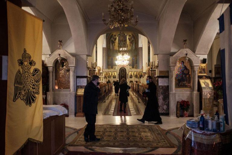 Θεοφάνεια : Στο ΣτΕ κατόπιν εορτής η Εκκλησία της Ελλάδος και 81 Μητροπόλεις | tovima.gr