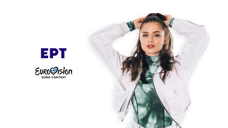 Eurovision 2021: Με το τραγούδι «Last dance» και τη Stefania η Ελλάδα | tovima.gr