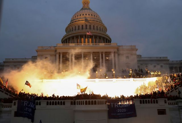 ΗΠΑ : Τέσσερις οι νεκροί – Κατάσταση έκτακτης ανάγκης στην Ουάσιγκτον | tovima.gr