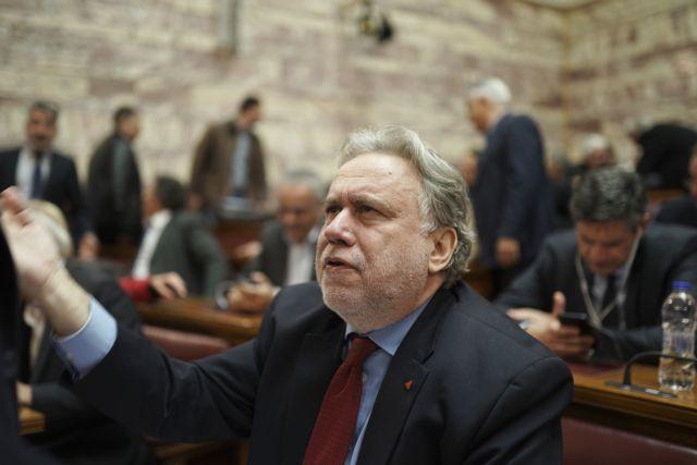 Διάβημα του ΥΠΕΞ προς την Τουρκία για το «επεισόδιο» στα Ίμια ζητάει ο Κατρούγκαλος   tovima.gr
