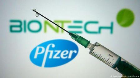 Εμβόλιο Pfizer/BioNTech : Eπιπλέον 300 εκατ. δόσεις εξασφάλισε η Κομισιόν | tovima.gr