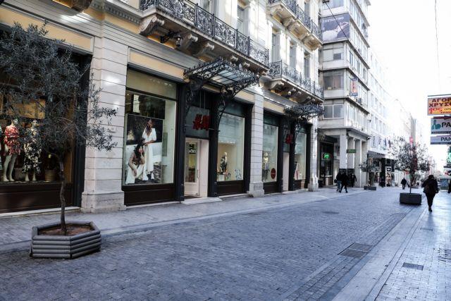 Lockdown : Δευτέρες σκέψεις για τα καταστήματα – «Κληρώνει» σήμερα για click away | tovima.gr