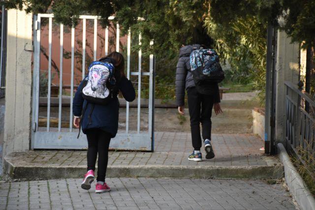 Άνοιγμα σχολείων : Τι ισχύει από Δευτέρα σε δημοτικά και νηπιαγωγεία | tovima.gr