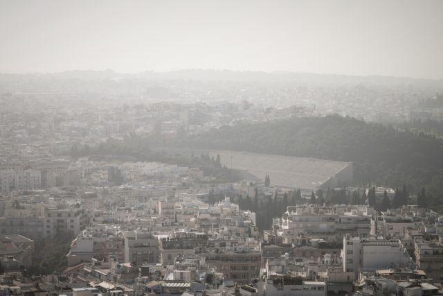 Καιρός : Υψηλές θερμοκρασίες και αφρικανική σκόνη – Πού θα βρέξει   tovima.gr