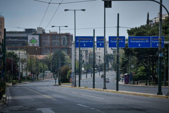 Ταραντίλης-Κορωνοϊός: Ανά εβδομάδα οι αποφάσεις για τα περιοριστικά μέτρα | tovima.gr