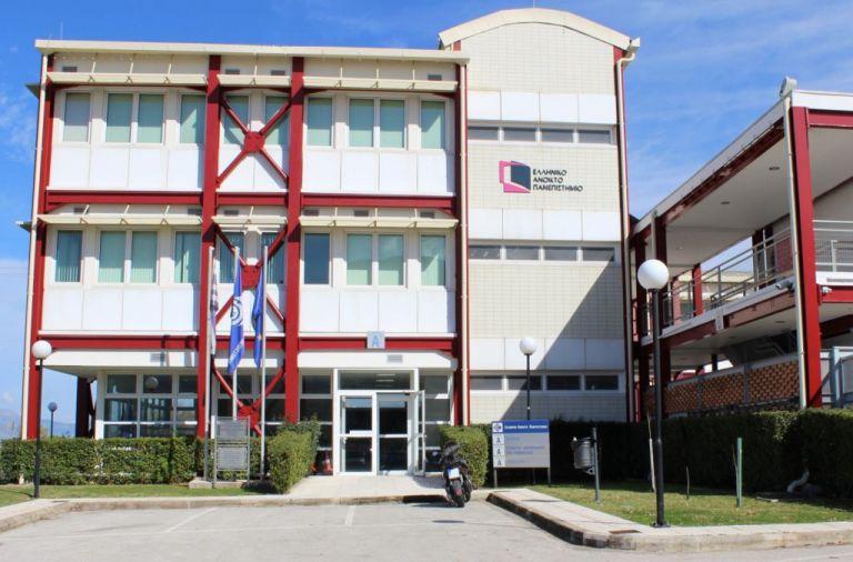 Νέο ερευνητικό κέντρο από το Ελληνικό Ανοιχτό Πανεπιστήμιο | tovima.gr