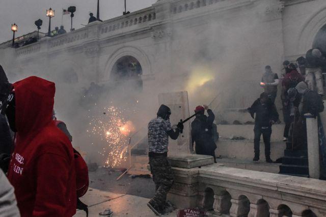 ΗΠΑ: Φόβοι για τρομοκρατικές επιθέσεις την ημέρα ορκωμοσίας του Τζο Μπάιντεν | tovima.gr