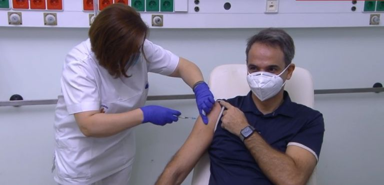 Μητσοτάκης : Έκανα το εμβόλιο και δεν είχα καμία παρενέργεια | tovima.gr